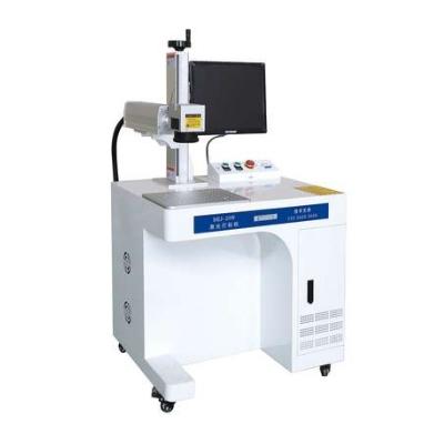 台式光纤激光机BEJ-20瓦/30瓦/50瓦/100瓦