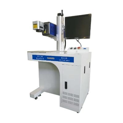 二氧化碳台式激光机BEJ- 20瓦/30瓦/60瓦/150W TS
