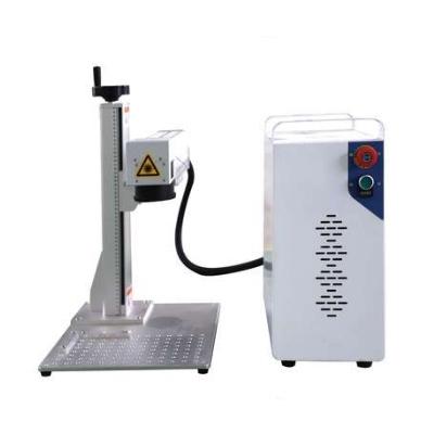 分体式光纤激光机BEJ-20瓦/30瓦/50瓦/100瓦