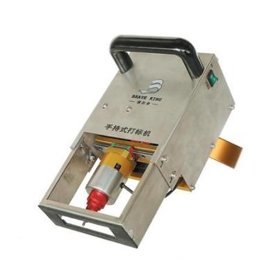 电动触屏手持打标机BEJ-725D